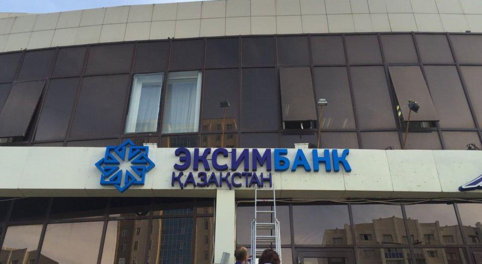 https://inbusiness.kz/ru/images/original/19/images/eEPBhGIe.jpg