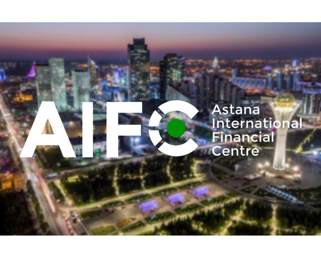 МФЦА  повышает инвестиционную грамотность бизнеса в Алматы