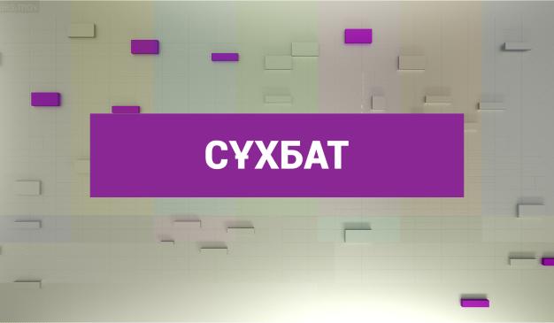 https://inbusiness.kz/ru/images/original/19/images/l9yvNgoA.png