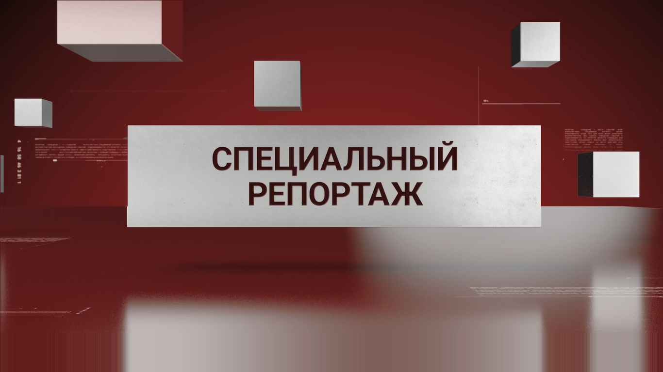 https://inbusiness.kz/ru/images/original/19/images/ld7EJG0t.png