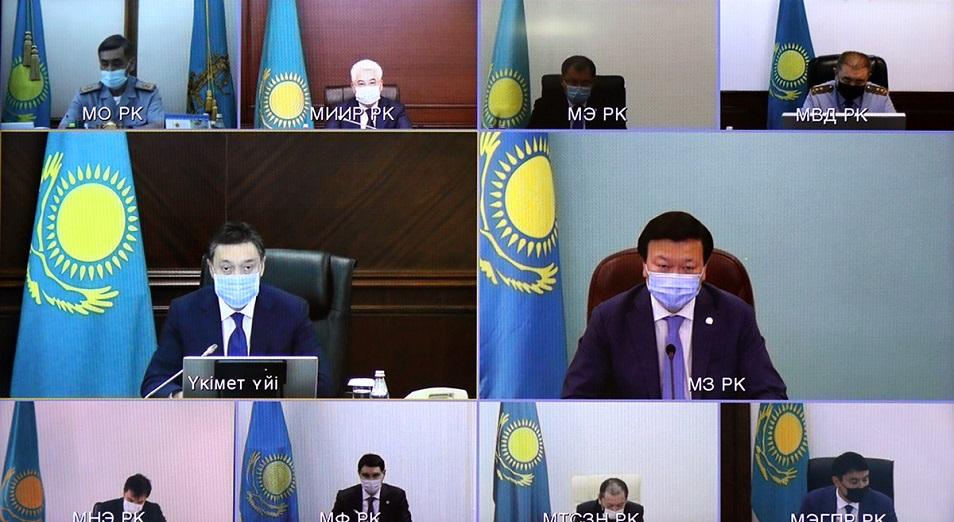 Как снимут карантин в Казахстане