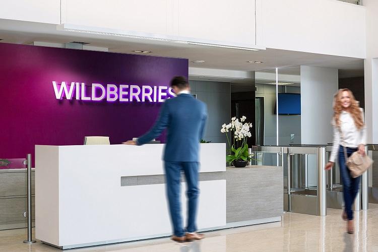 В КЗПП поступило более 90 жалоб в отношении интернет-магазина Wildberries