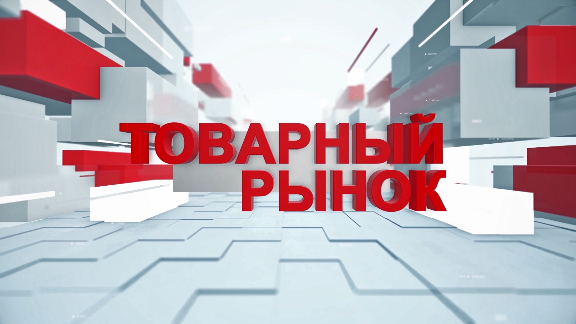 https://inbusiness.kz/ru/images/original/19/images/tBE3Zsim.png