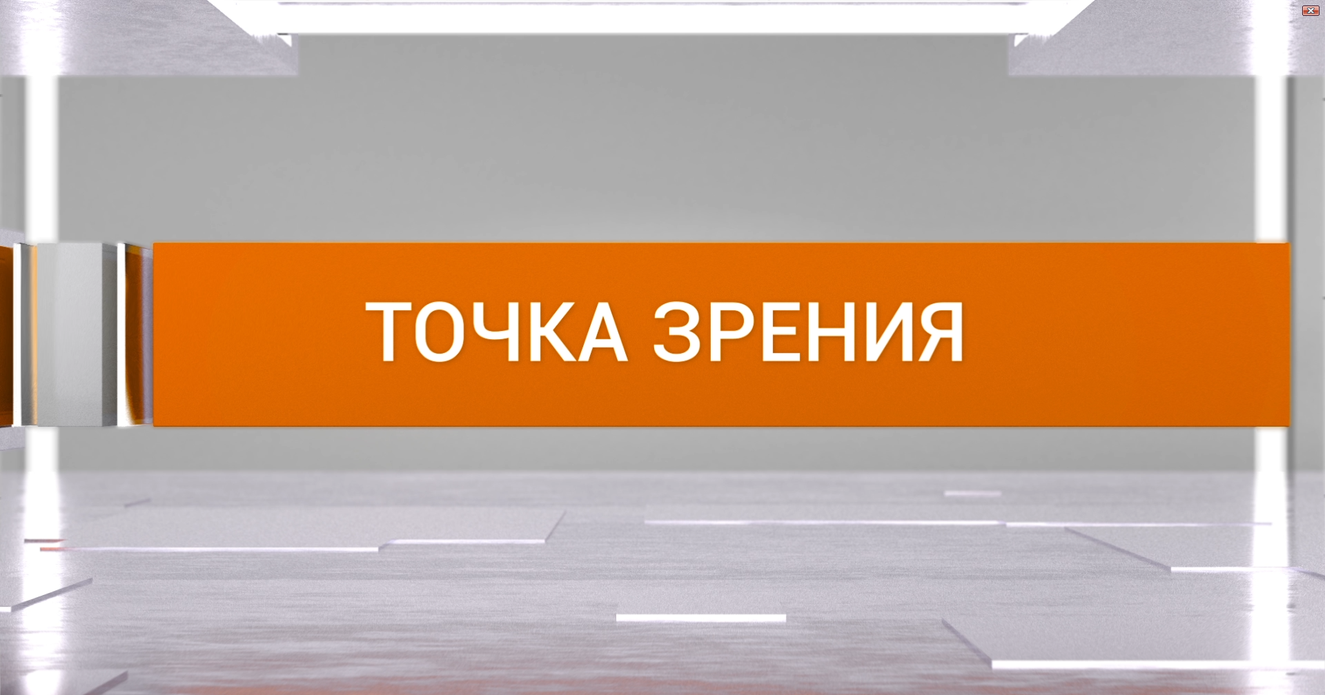 https://inbusiness.kz/ru/images/original/19/images/tgnNAvCw.png