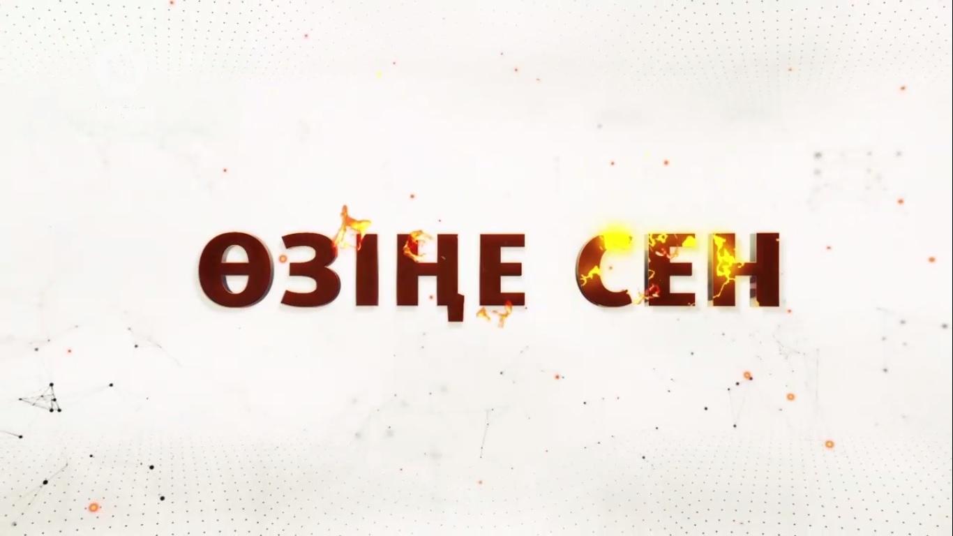 https://inbusiness.kz/ru/images/original/19/images/udiiUIgq.jpg
