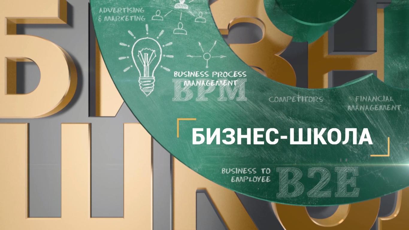 https://inbusiness.kz/ru/images/original/19/images/vHRgJ1nm.png