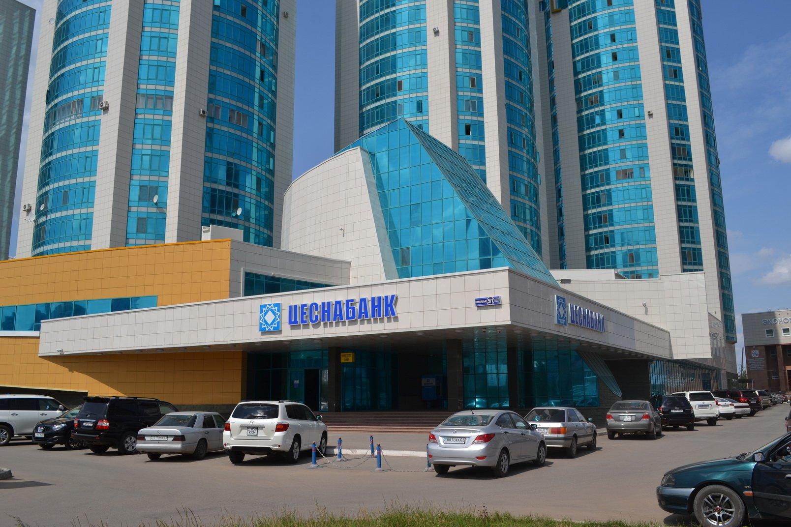 """""""Цеснабанк"""" признал неработающими 6,7% займов"""