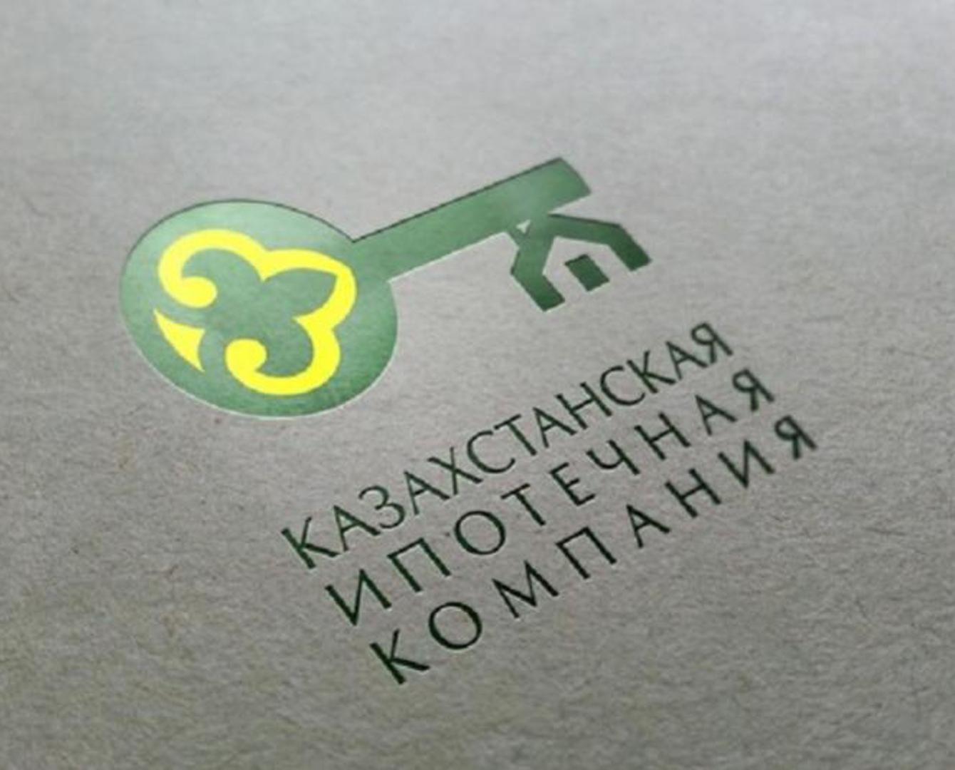 """Moody's присвоило Казахстанской ипотечной компании рейтинги """"Baa3""""/P-3, прогноз """"Стабильный"""""""
