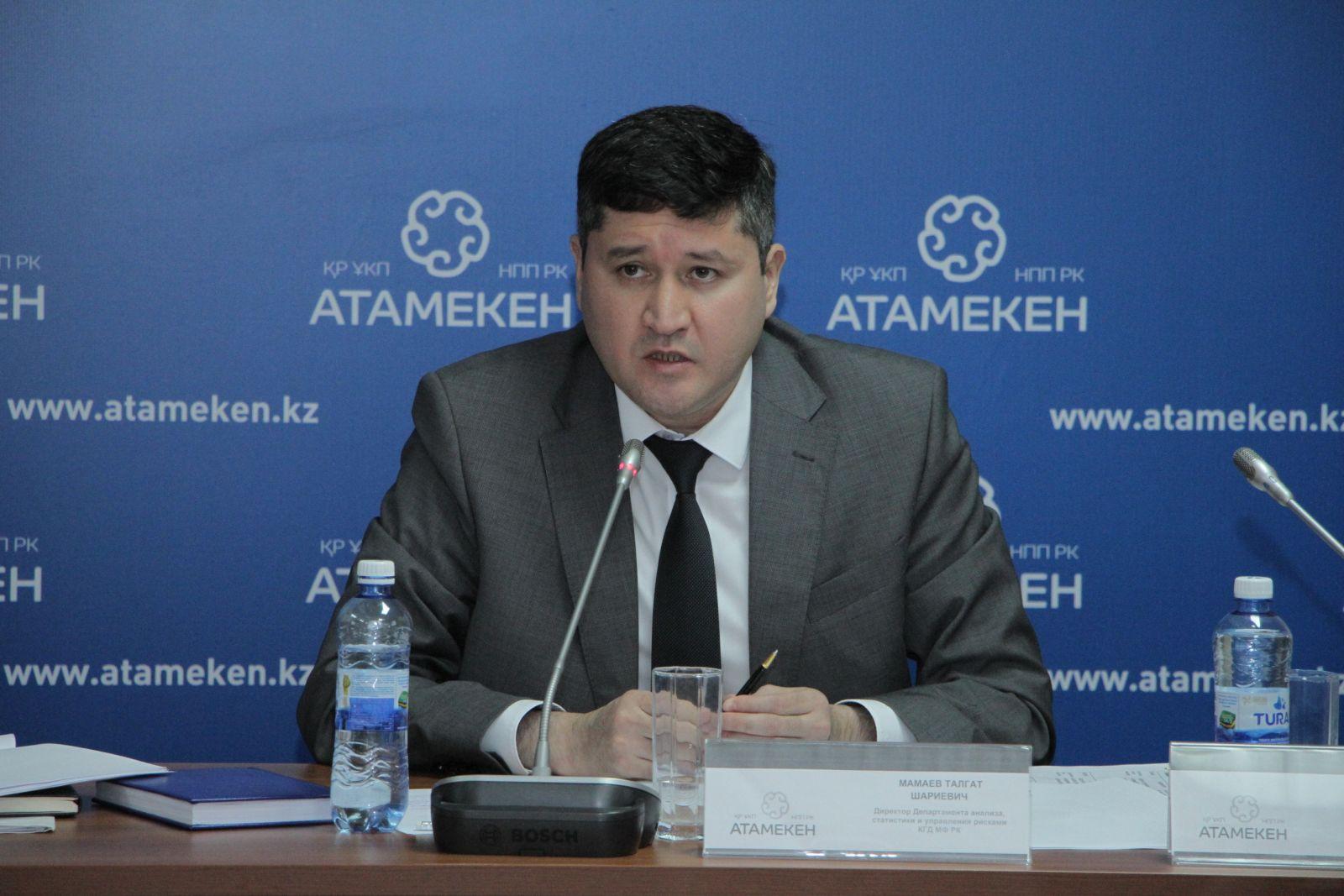 Досье: Мамаев Талгат Шариевич,  назначение , Департамент госдоходов