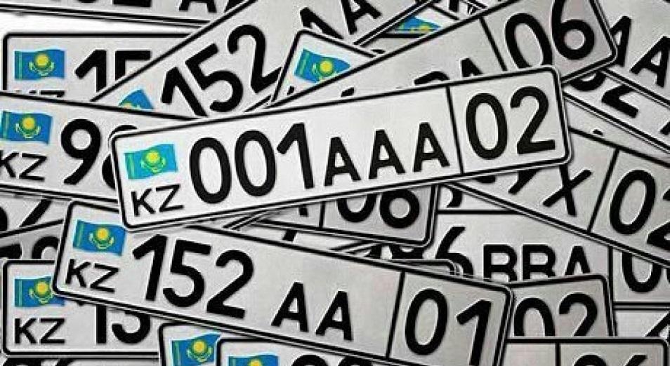 Государство монетизирует буквы, Авто, Марат Жуманбай, Правительство для граждан, Номерные знаки