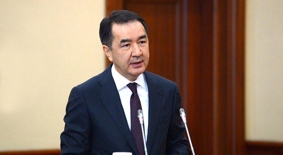 «Рост ВВП – общее дело», Экономика, Бакытжан Сагинтаев, социально-экономическое развитие, ВВП, инфляция, Промышленность