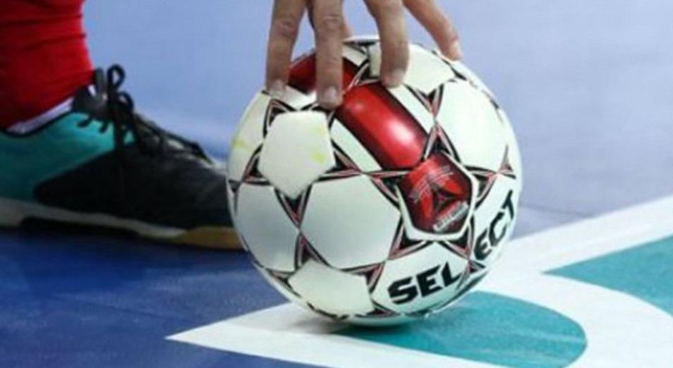 Казахстану на футзальном Евро «светят» Италия и Сербия