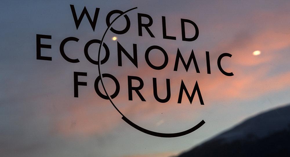 ВЭФ обновит 70% индикаторов для оценки конкурентоспособности страны