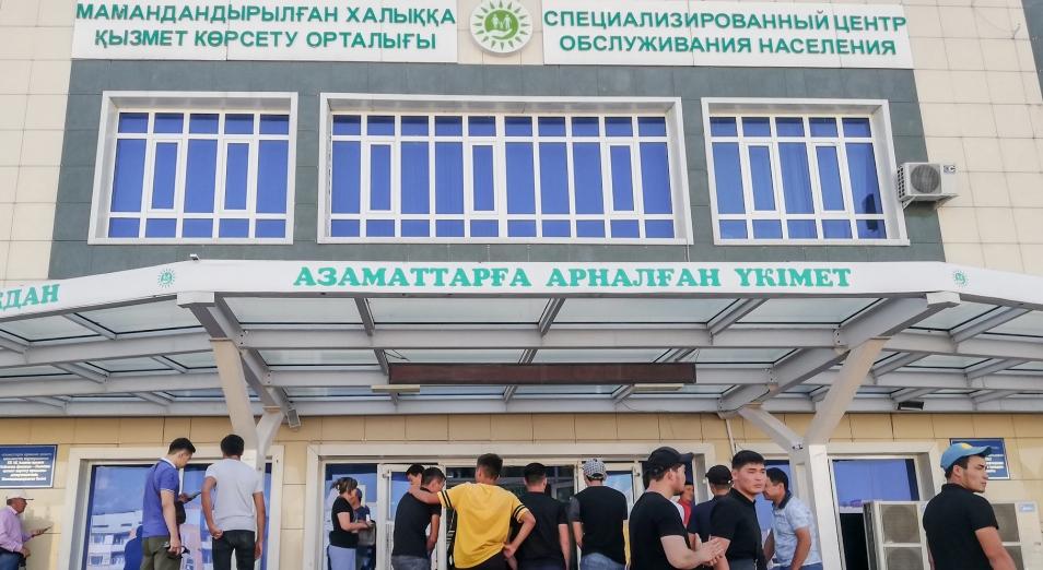 Граждан отучат от бумаги, Правительство для граждан, Госуслуги, ЦОНы, Цифровой Казахстан, Цифровизация