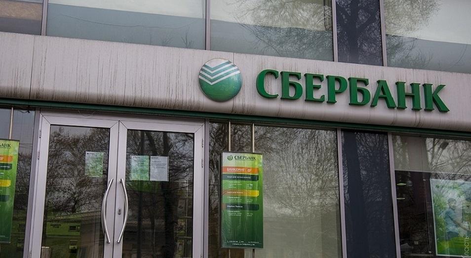 Қазақстандағы Ресей банктерінен қандай қауіп бар,  Ресей Орталық банкі, «ВТБ», «Сбербанк, банк