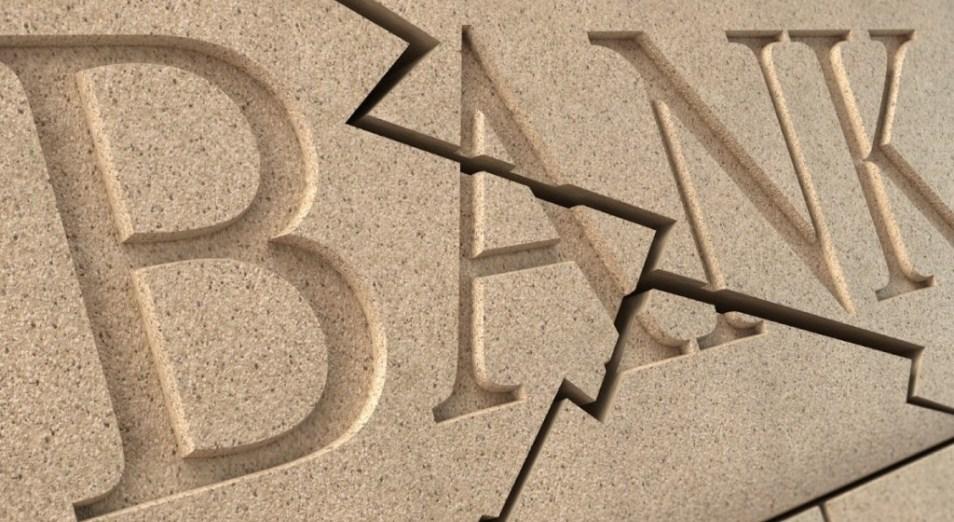 От квазигосударственного к частному, Банки, АТФ Банк, Ситибанк, Торгово-промышленный банк Китая, FirstHeartlandBank, Банк ЭкспоКредит, Народный банк, Казкоммерцбанк, Цеснабанк, Fortebank, BankRBK, Qazaqbanki, Kaspibank, Жилстройсбербанк, ВТБ, Альфа-банк