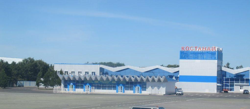 Аэропорт Костанай закрыт на реконструкцию