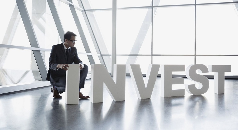 СІМ-нің жаңа қызметі мен миссиясы анықталды, инвестиция, бизнес, сыртқы саясат, экономика