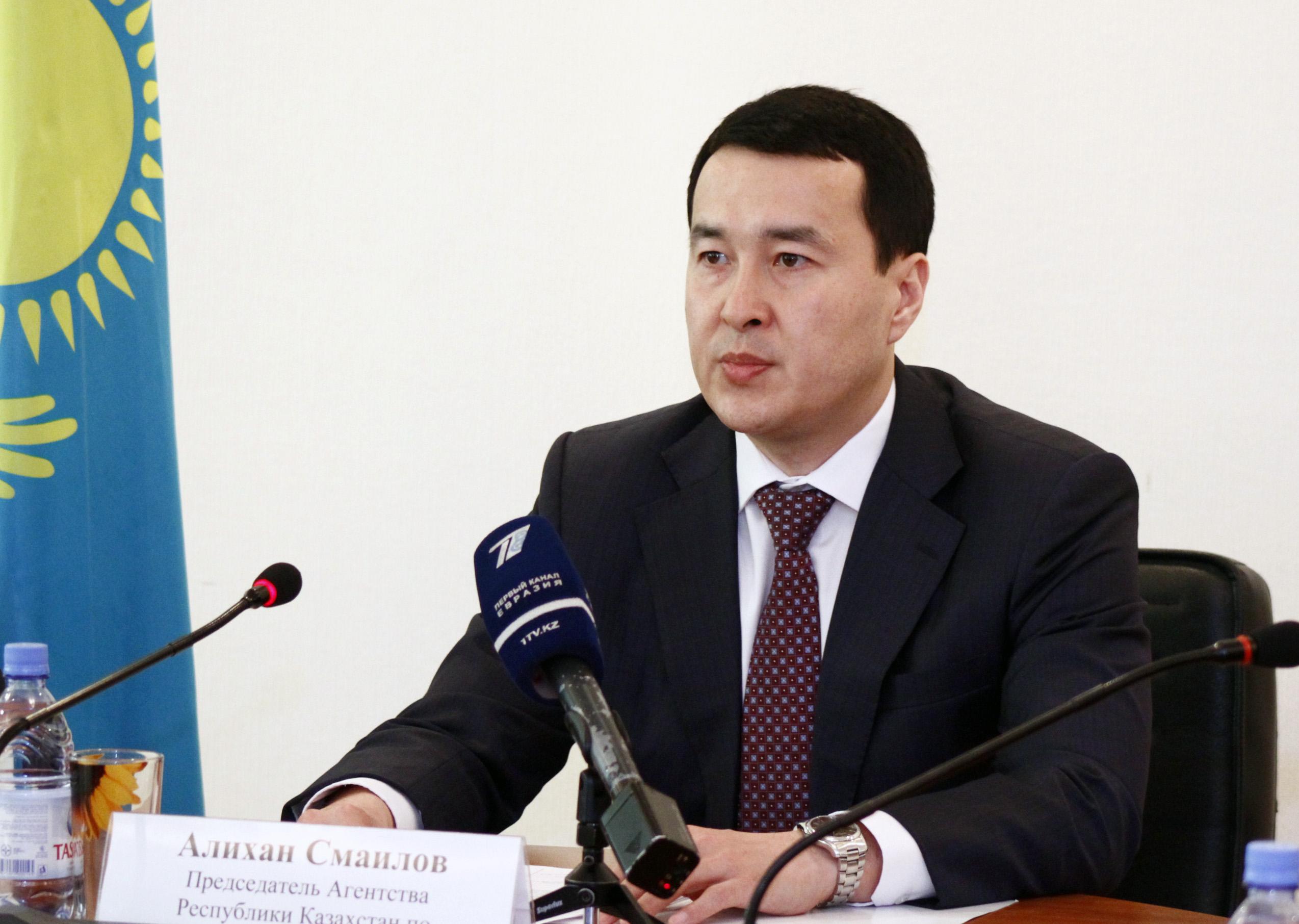 Жаңа қаржы министрі белгілі болды, Қаржы министрі, Үкімет , парламент,Әлихан Смайылов