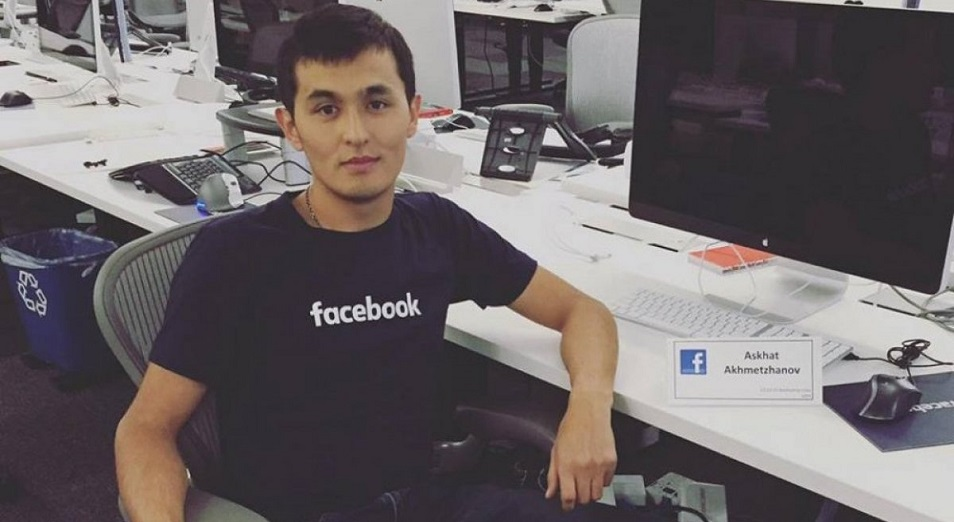 Facebook-ті бағындырған бағдарламашы  ,  Facebook,  Марк Цукерберг, Асхат Ахметжанов