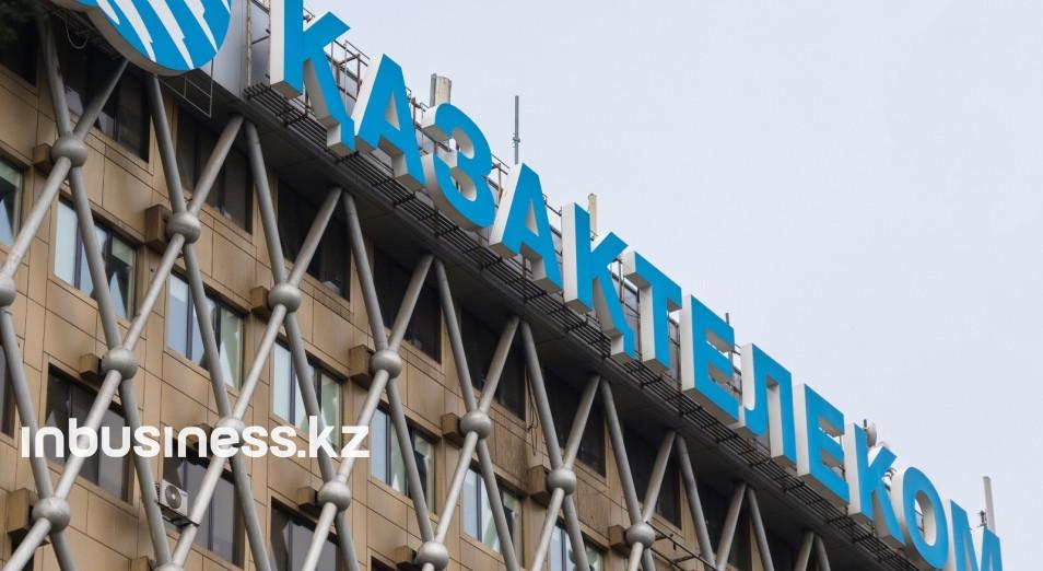 https://inbusiness.kz/ru/images/original/23/images/jqh687S0.jpg