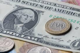 1 доллар 394 теңге болады   , доллар, валюта, теңге