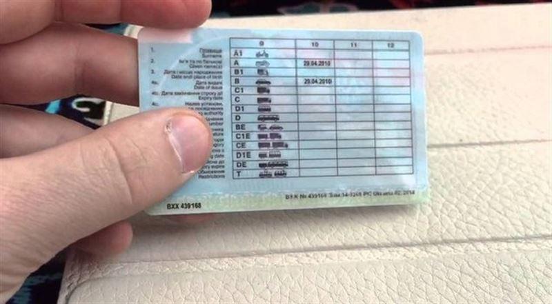 В Казахстане с 2020 года начнут выдавать водительские удостоверения нового образца