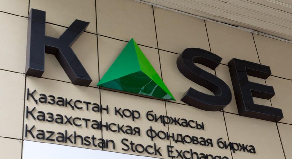 Алғашқы нарықтағы белсенділік бәсең болды,  KASE, «Қазақстан қор биржасы», KAZ Minerals, «Қазақтелеком», Kcell