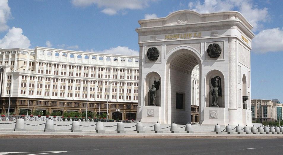 600 млн тенге не будут выделены из бюджета на ремонт Триумфальной арки в столице