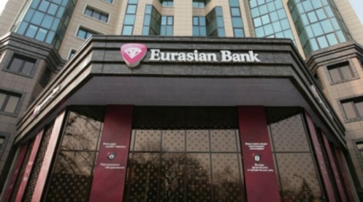 Изменился состав совета директоров Евразийского банка