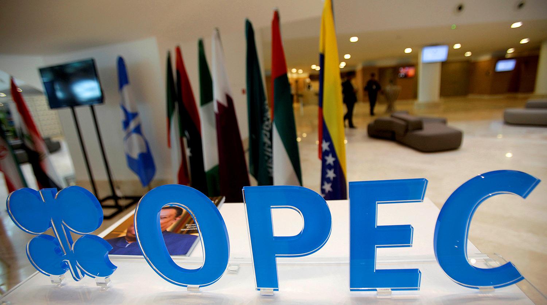 Катар выйдет из ОПЕК 1 января