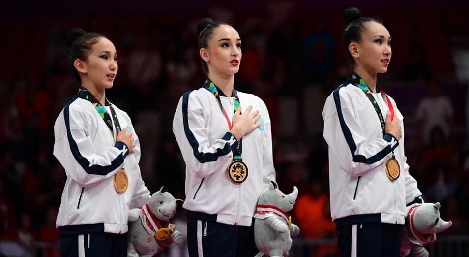 Саф алтынды бүгін тек арулар жеңіп алды, Азия ойындары, көркем гимнастика, алтын медаль, Азиада