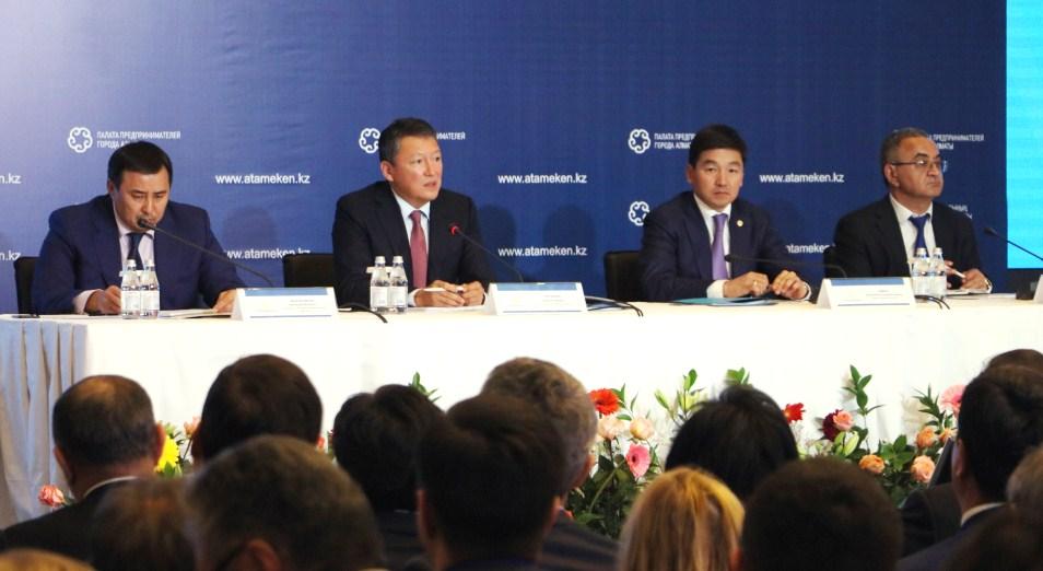 Бизнес и власть обсудили деловой климат