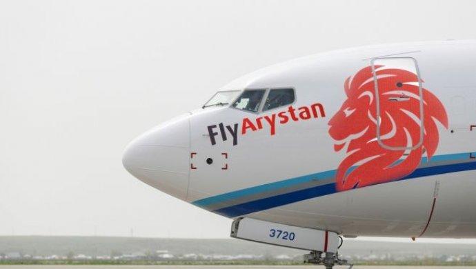 Елордаға FlyArystan әуе компаниясының алғашқы рейсі ұшып келді