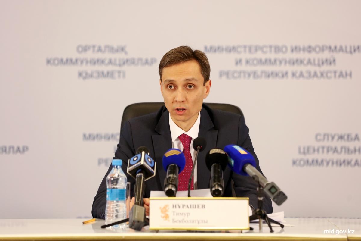 Енергоемкость ВВП Казахстана в четыре раза превышает значение стран ОЭСР