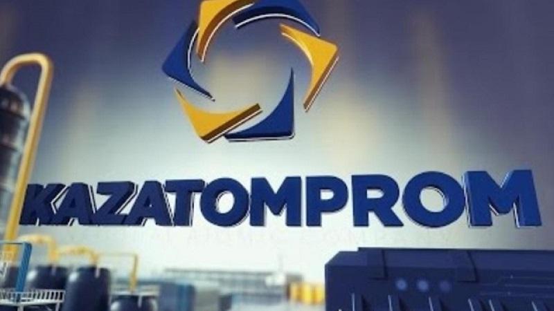 """""""Казатомпром"""" продал 76% доли участия в уставном капитале  """"Кызылту"""""""