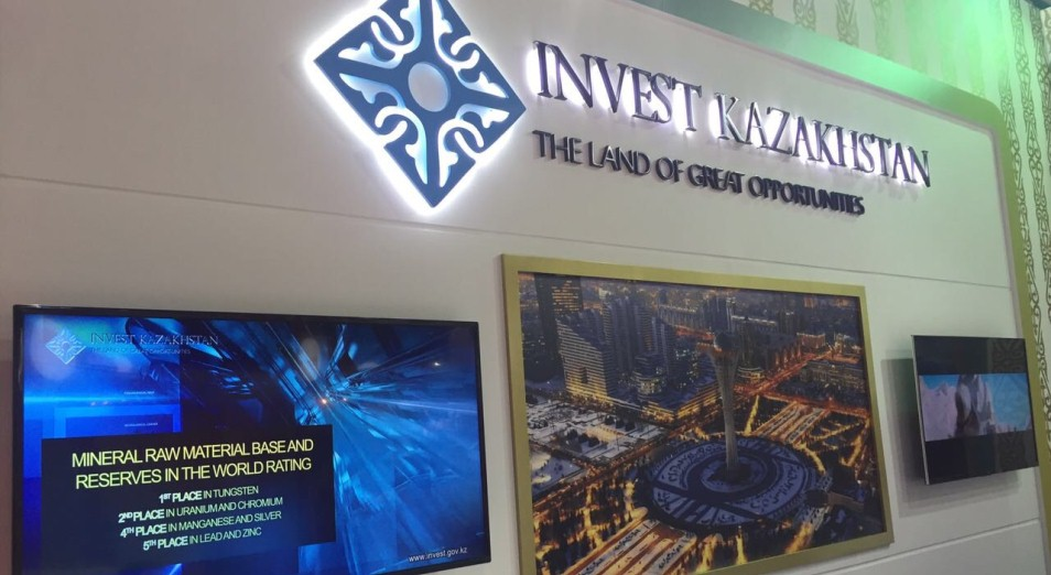 Безымянные проекты Kazakh Invest, Kazakh Invest, инвестиции, Иностранные инвестиции