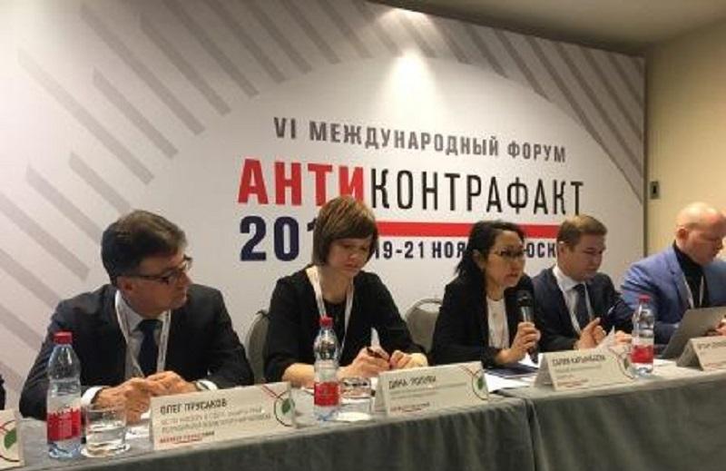 ЕЭК совершенствует защиту прав потребителей в странах ЕАЭС