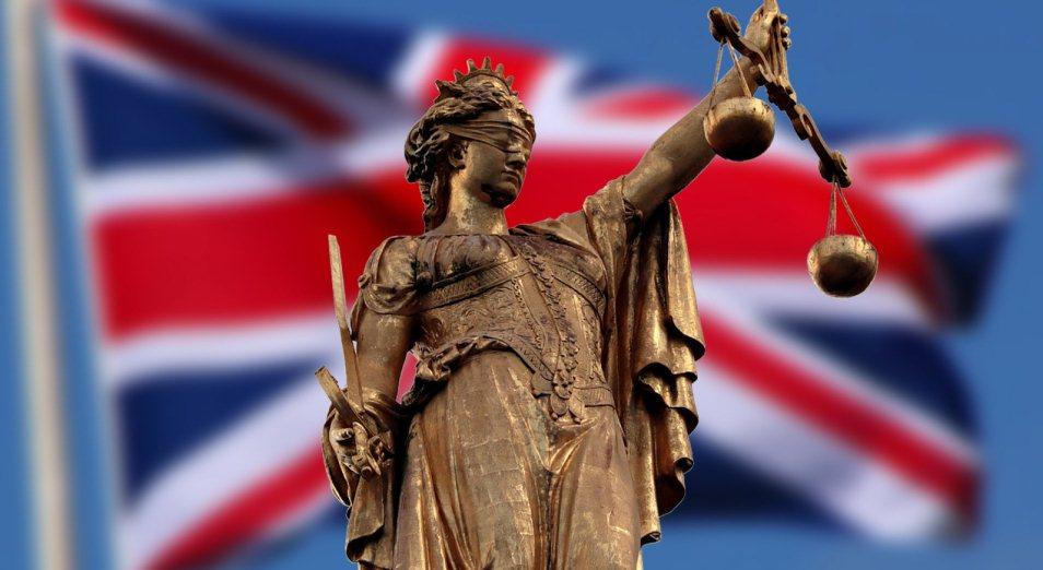 Британский суд вдохновил Минюст