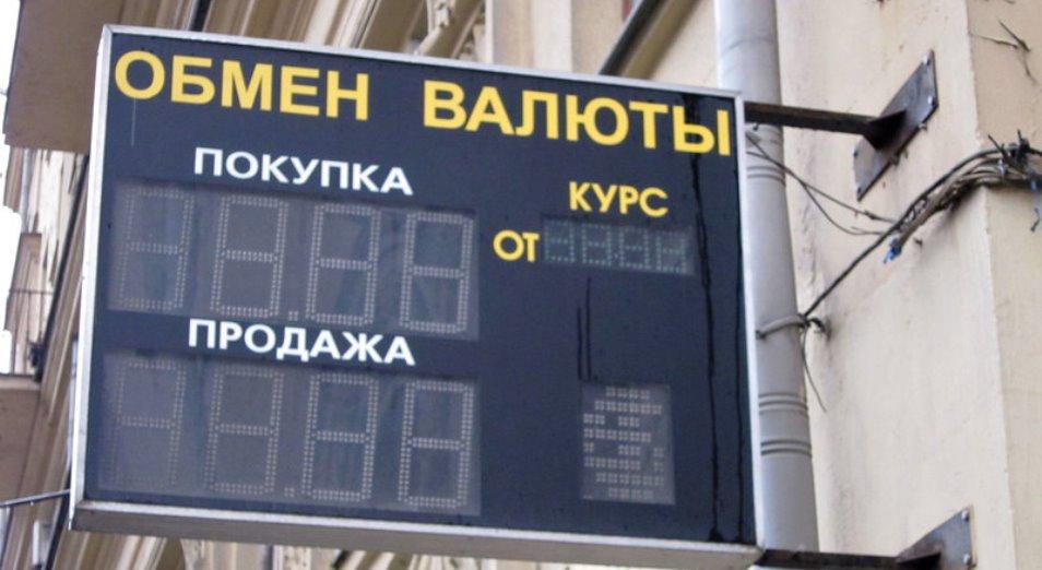 https://inbusiness.kz/ru/images/original/25/images/39F9rhBU.jpg