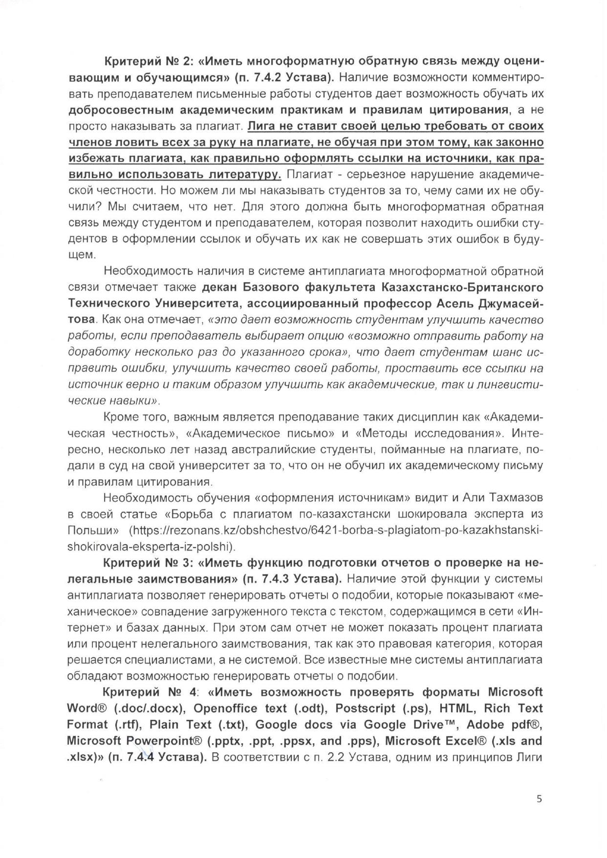 https://inbusiness.kz/ru/images/original/25/images/3m5yMF3E.jpg