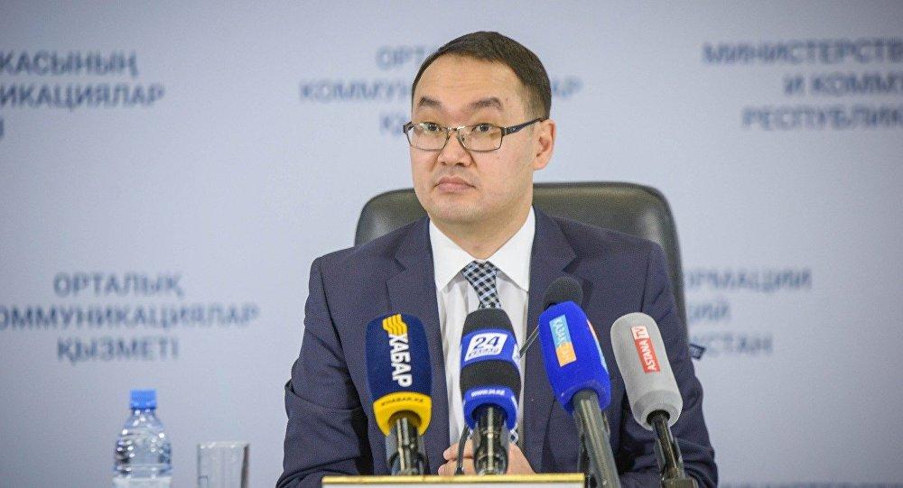 Досье: Ашикбаев Ержан Нигматуллаевич,  Ержан Ашикбаев,  МИД РК