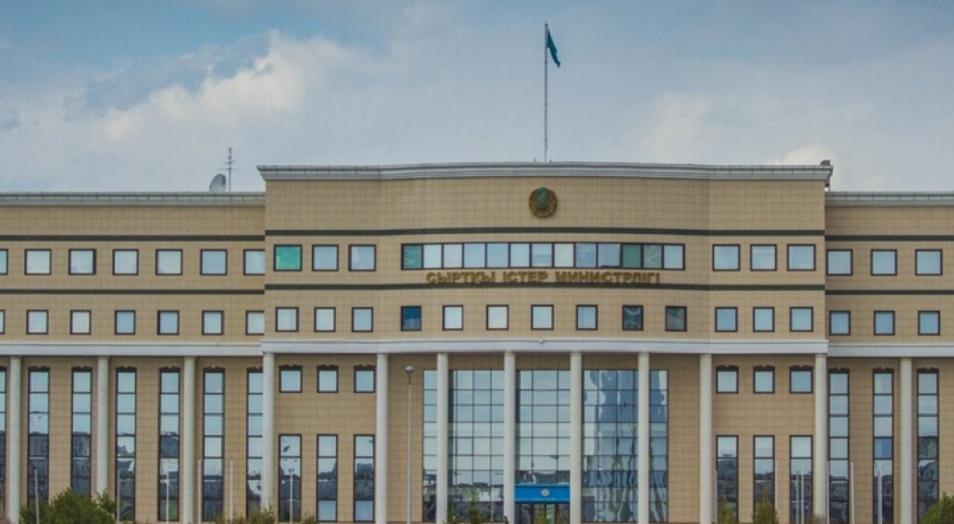 МИД огласил детали по казахстанцам, попавшим в сложные ситуации за рубежом