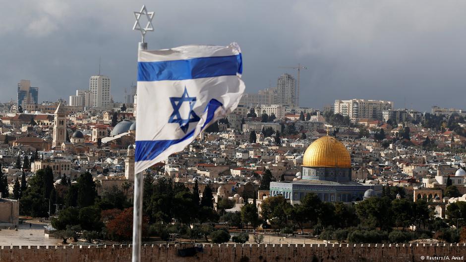 Австралия заявила о признании Западного Иерусалима столицей Израиля