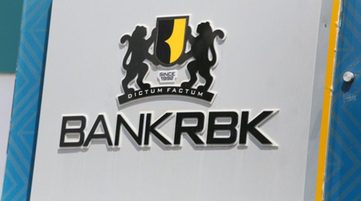 Изменился состав совета директоров Bank RBK