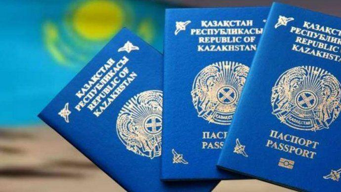 Казахстан опустился на 5 пунктов в Индексе паспортов