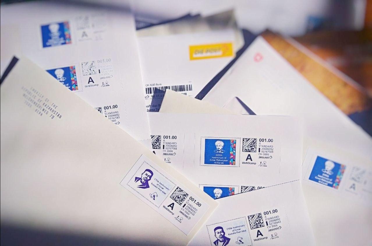 Швейцарияда Абай мен әл-Фарабидің мерейтойларына арналған маркалар шығарылды