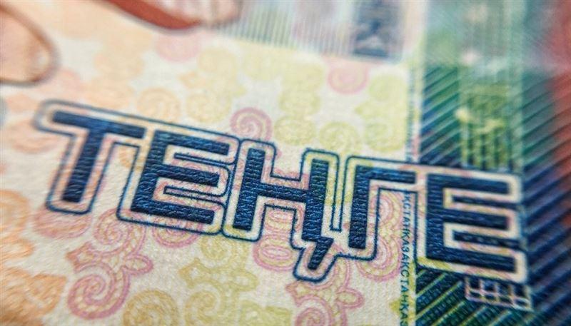 Ухудшение внешнего фона создает давление на национальную валюту