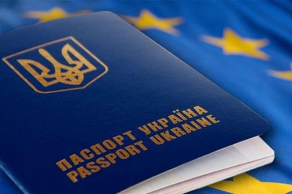 Рада увеличила госбюджет Украины на текущий год на $1,5 млрд