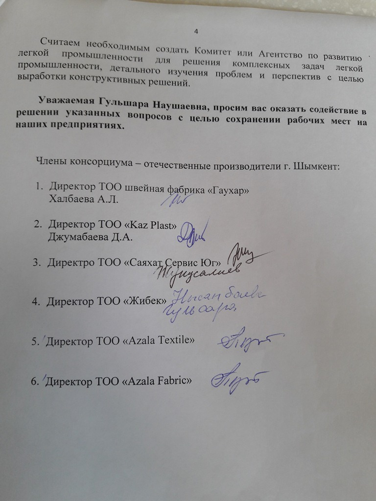 https://inbusiness.kz/ru/images/original/25/images/8H42wrwR.jpg
